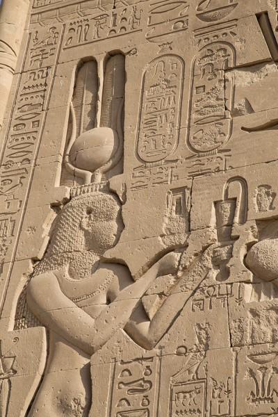 Cleopatra's cartouche