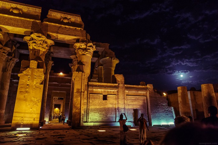 The front of the Kom Ombo Temple