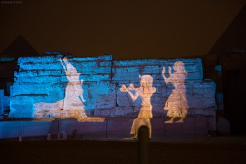 Egyptian art projected on the wall